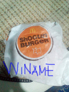 Shogun Burger McDonalds