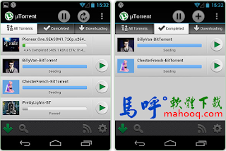 uTorrent APK / APP Download、µTorrent Beta Android APP 下載,手機 BT 下載工具軟體