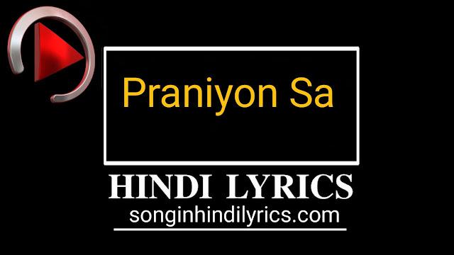 पानियों सा – Paniyon Sa Lyrics – Satyameva Jayate