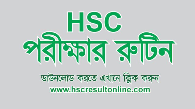 HSC routine download 2019