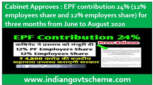 extend the EPF contribution