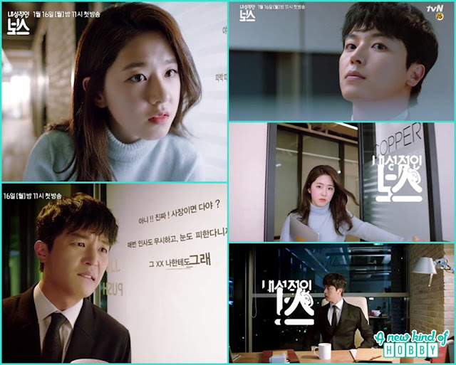 Yeon Woo Jin A Shy CEO for Introverted Boss opposite Park Hye Soo Teasers Out