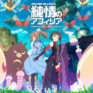 Junjou no Afilia - Kyuukyoku Unbalance | Itai no wa Iya nano de Bougyoryoku ni Kyokufuri Shitai to Omoimasu. Opening Theme Song