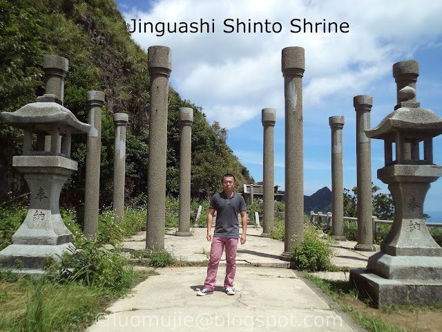Jinguashi