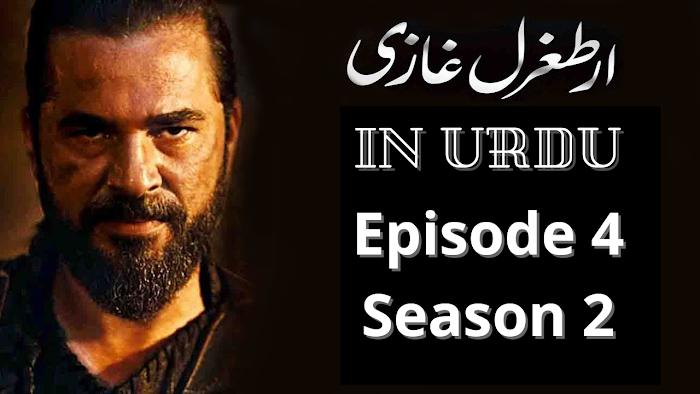 Ertugrul Season 2 Episode 4 Urdu Dubbed