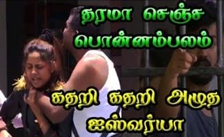Bigg Boss Season 2 Tamil   2 August 2018 Episode Review