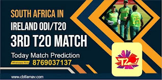 SA vs IRE 3rd T20 Match 100% Sure Match Prediction South Africa Series with Ireland
