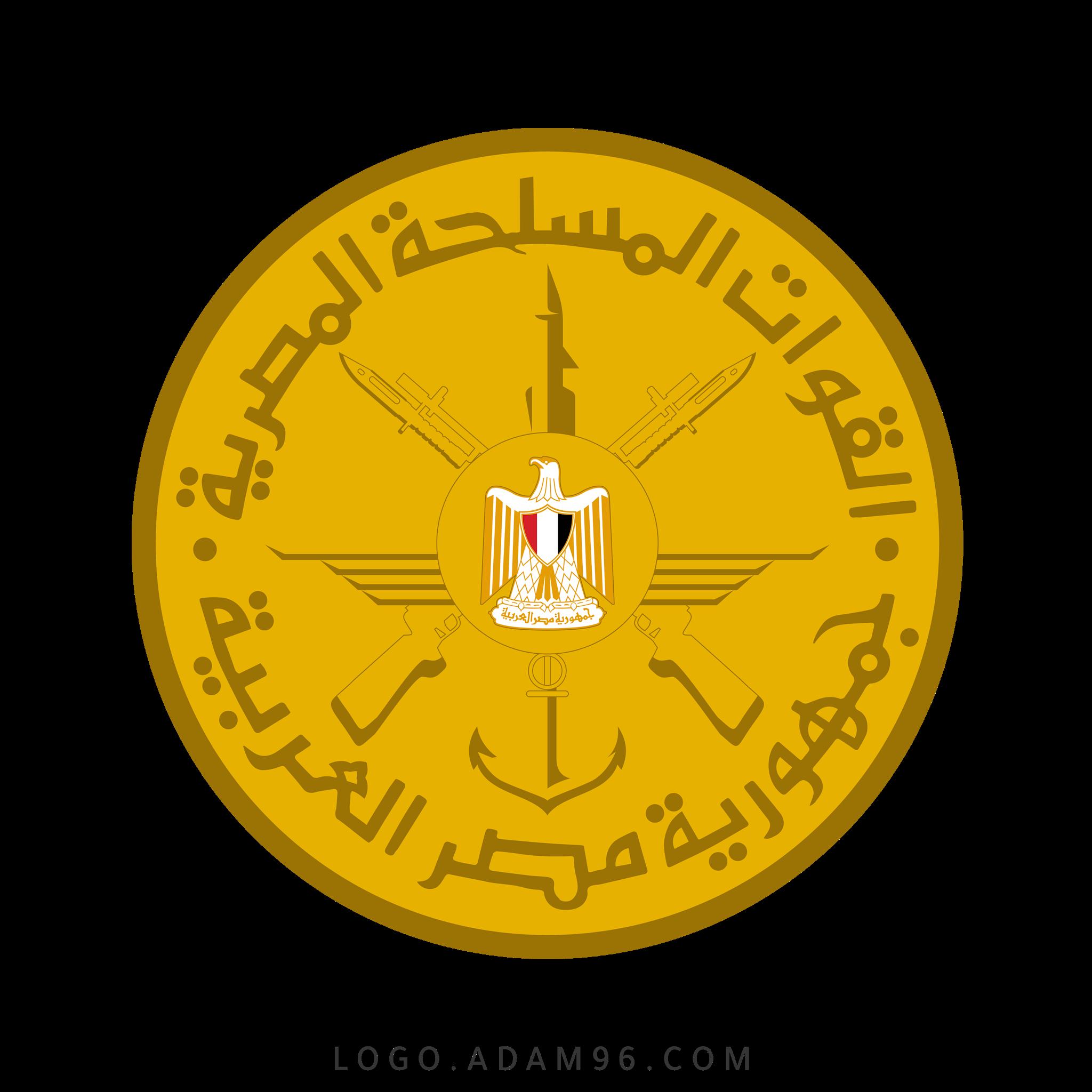 تحميل شعار القوات المسلحة المصرية لوجو رسمي عالي الجودة PNG