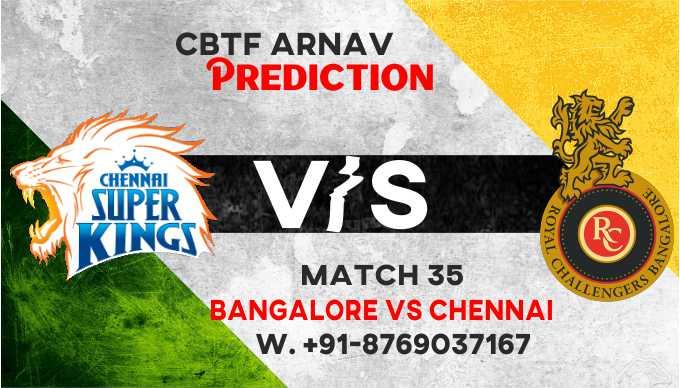 IPL 2021 CSK vs RCB IPL T20 35th Match 100% Sure Match Prediction Today Tips