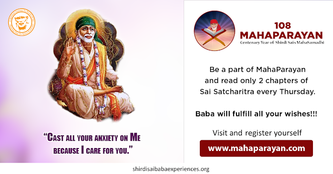Baba Is So True To His Words