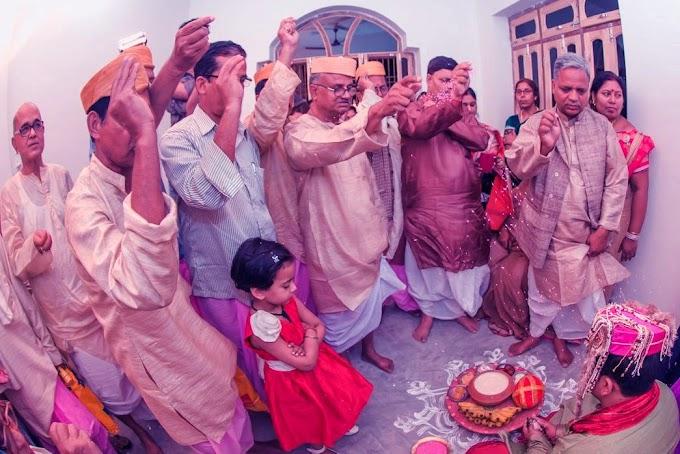 दूर्वाक्षत मंत्र, तकर अर्थ आ पढ़बाक विधि - Durwakshat Mantra