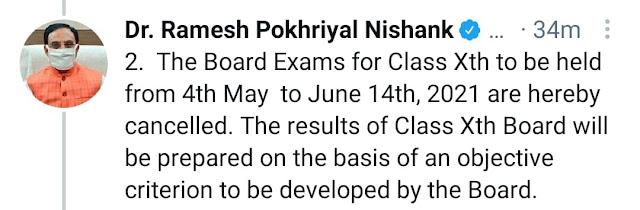 cbse-exam-update
