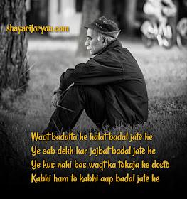 Hindi Dard shayari / English dard shayari/ shayari photo /shayari image