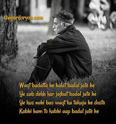 Hindi Dard shayari / English dard shayari/ shayari photo /shayari image