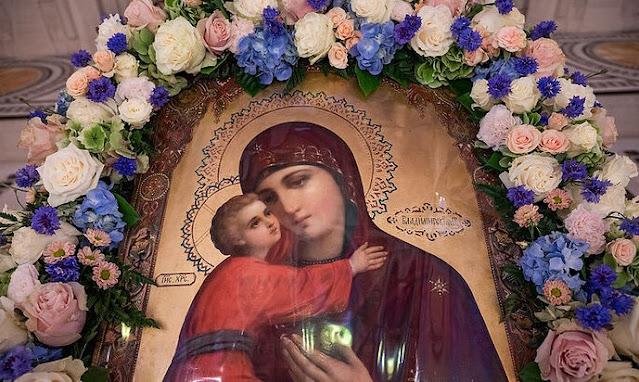 Милост Мајке Божје и наша слобода