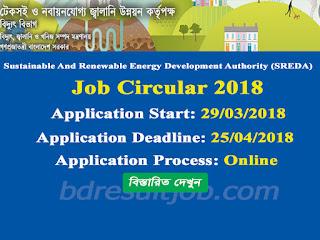Sustainable And Renewable Energy Development Authority (SREDA)  Job Circular 2018