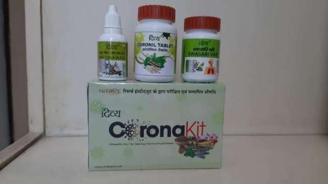 PATANJALI CORONIL: पतंजलि का खत्म हुआ कोरोनिल विवाद, आज़ से बाजार में मिलेगी श्वासारी कोरोनिल किट