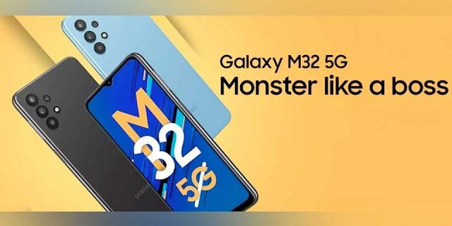 موبايل سامسونج جالاكسى M32 نموذج 5G رسمياً بشرائح ديمنسيتى 720