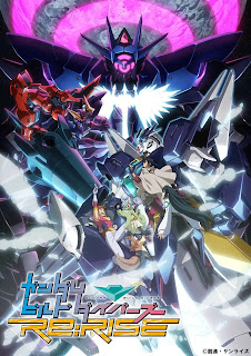 Gundam Build Divers Re-RISE Subtitle Indonesia and English Batch