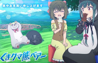 Kuma Kuma Bear Episode 12 Subtitle Indonesia