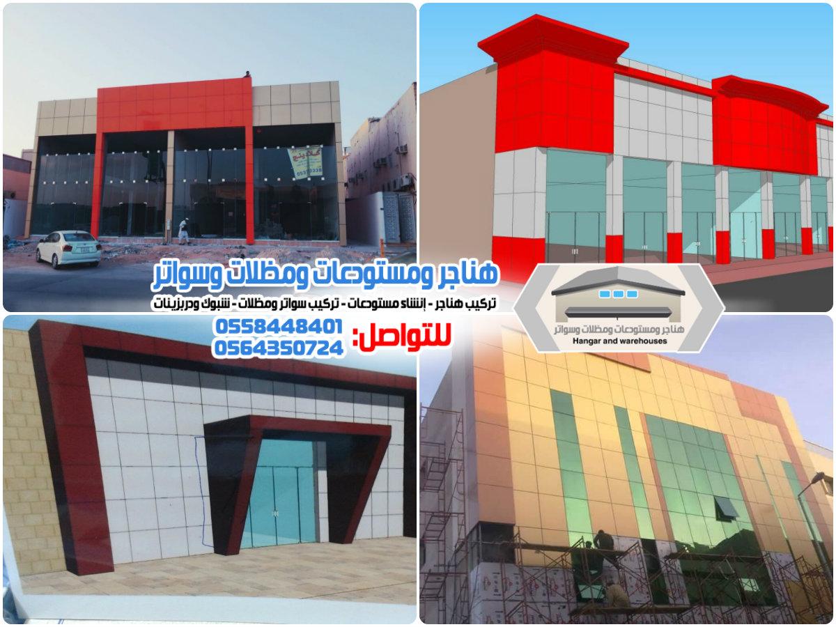 واجهات عمائر سكنية from 1.bp.blogspot.com