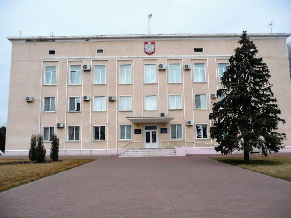 Білгород-Дністровський. Міська рада