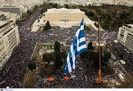 Πέμπτη 24.1.2019 Όλοι έξω από τη βουλή! Για τη Μακεδονία! Για την Ελλάδα!