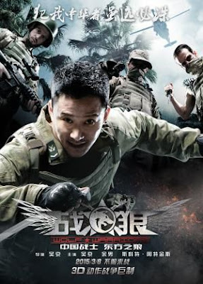 Chiến Lang 1 - Wolf Warrior (2015)