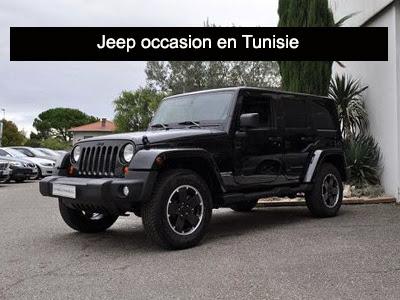 achat voiture jeep occasion en tunisie bon coin. Black Bedroom Furniture Sets. Home Design Ideas