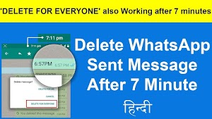 Trick How you can Delete WhatsApp messages for everyone even after 7 minutes