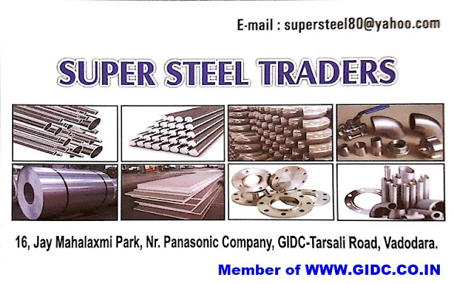 SUPER STEEL TRADERS VADODARA - 9725624007