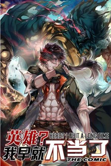 hero-i-quit-long-a-time-ago-manhua.jpg
