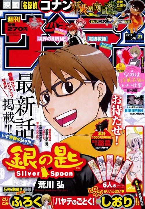 111 rozdział mangi Silver Spoon na okładce 21 numery Weekly Shonen Sunday