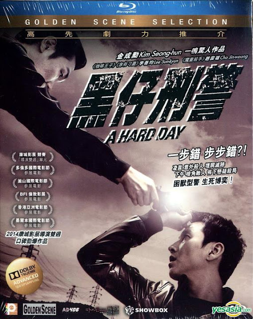A Hard Day 2014 720p HEVC BluRay Dual Audio Hindi 550 MB