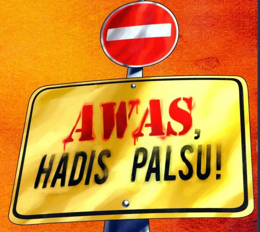 Ilmu Hadits (Hadits Shahieh dan Hadits Dla'ief)