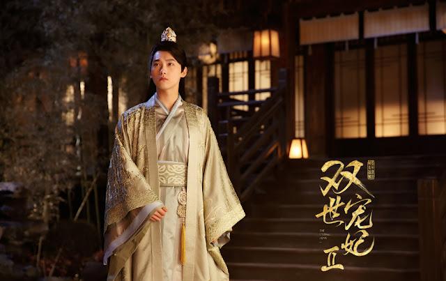The Eternal Love 2 Xing Zhaolin