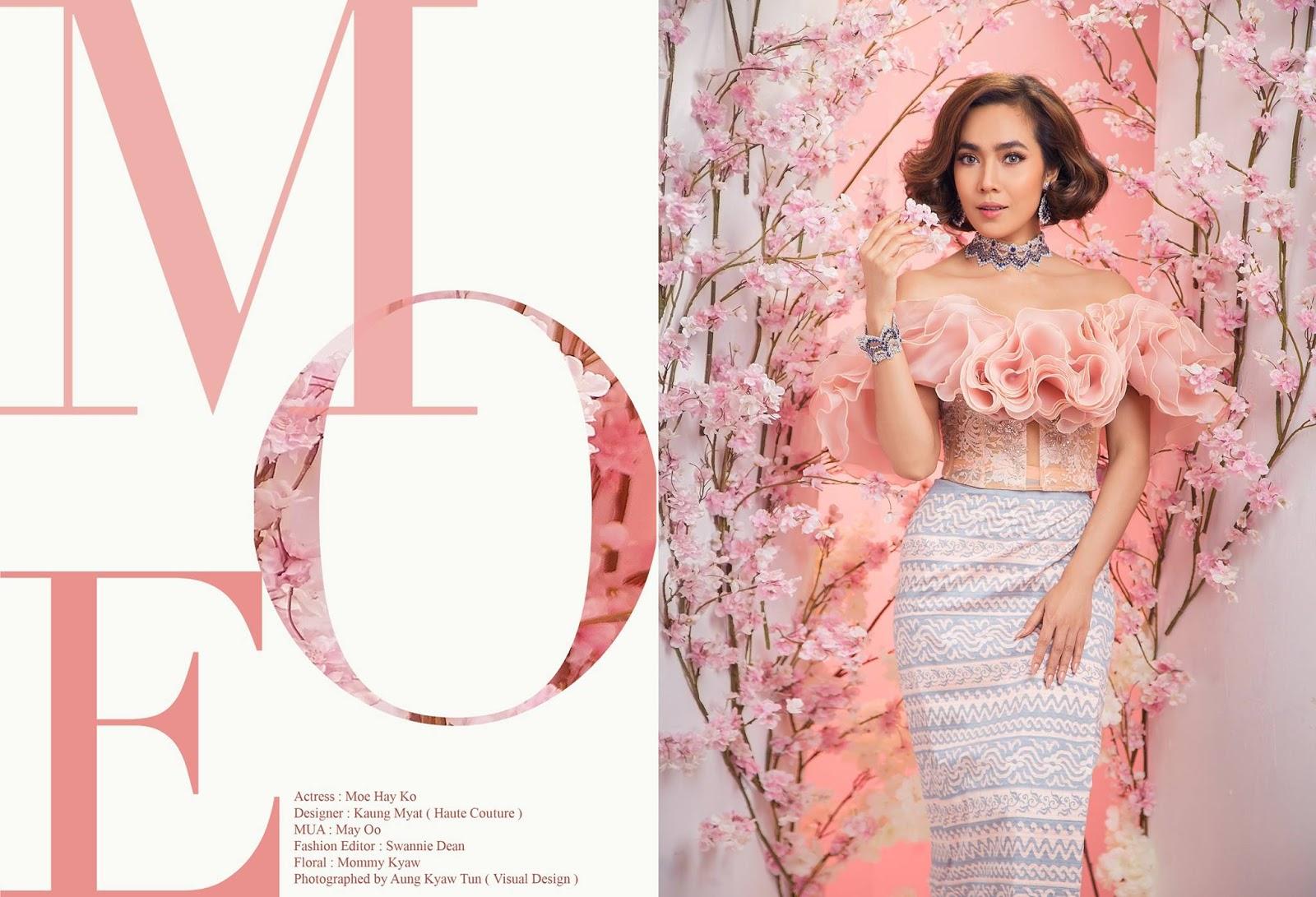 Moe Hay Ko Modern Myanmar Attire Fashion Photoshoot For People Magazine