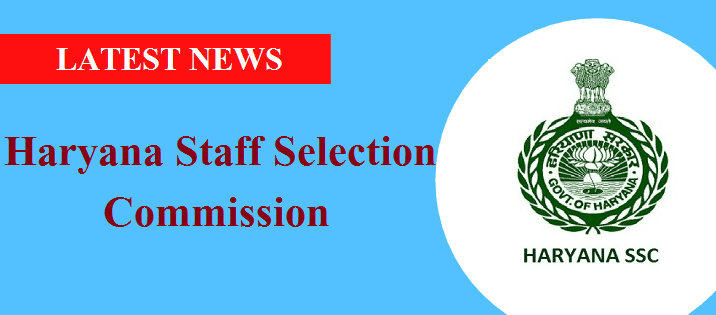 Haryana HSSC Gram Sachiv Online Form 2019