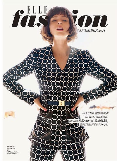 Fashion Magazine Coco Rocha photo shoo