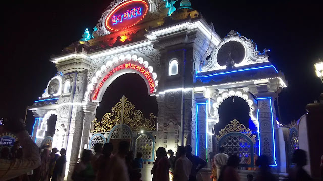 Prem Mandir Vrindavan , Mathura Entry gate