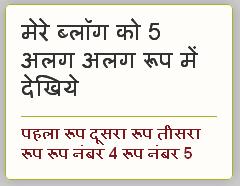 hindi tech guru