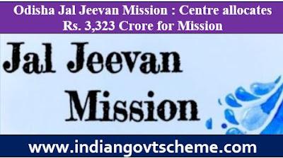 Odisha Jal Jeevan Mission