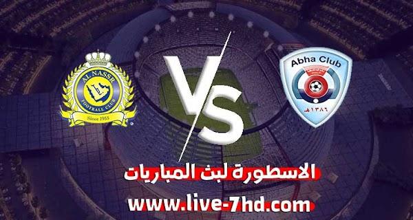 مشاهدة مباراة النصر وأبها بث مباشر الاسطورة لبث المباريات بتاريخ 03-12-2020 في الدوري السعودي
