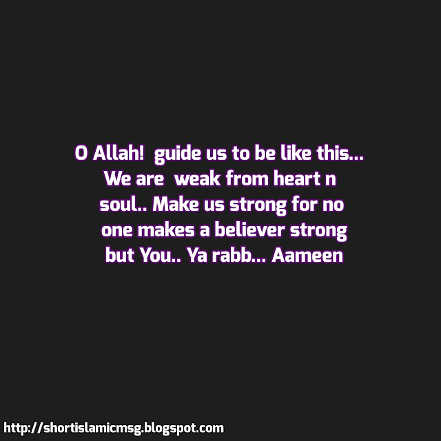 Allah guide us