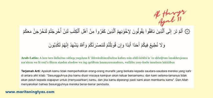 al quran surat al hasyr ayat 11