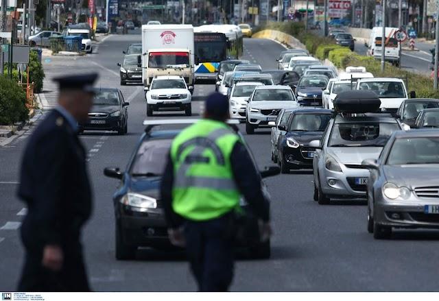 Νέα μέτρα: Επέκταση προστίμου 300€ για κάθε άσκοπη μετακίνηση σε όλη τη χώρα