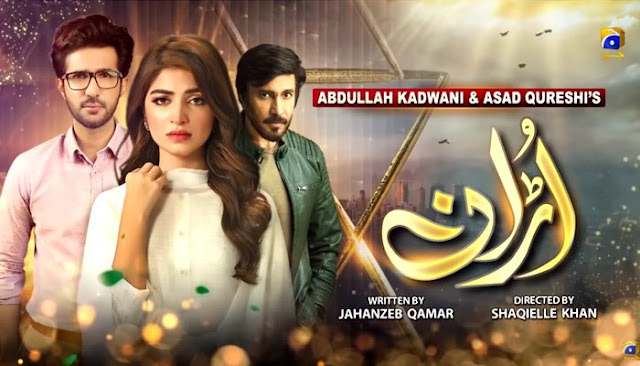 """Geo Tv Drama """"Uran"""" catches Viewers Attention 
