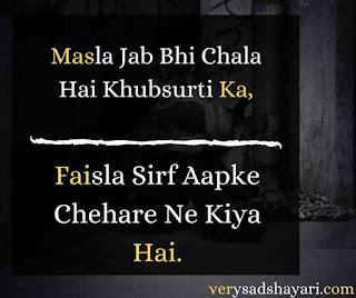 Masla-Jab-Bhi-Chala-Sad-Shayari