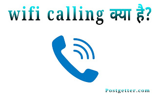Wifi calling kya hai