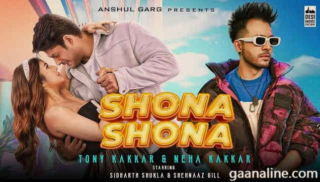 Shona Shona Song Hindi Lyrics –Tony Kakkar & Neha Kakkar